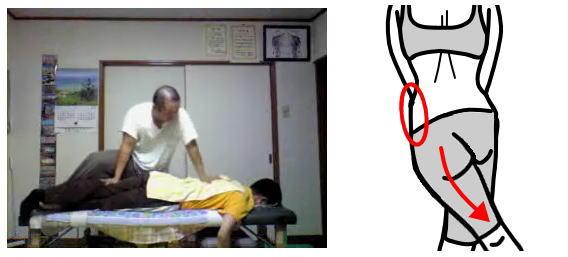 産後骨盤矯正腰痛の整体04