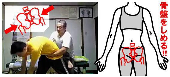 産後骨盤矯正腰痛の整体17