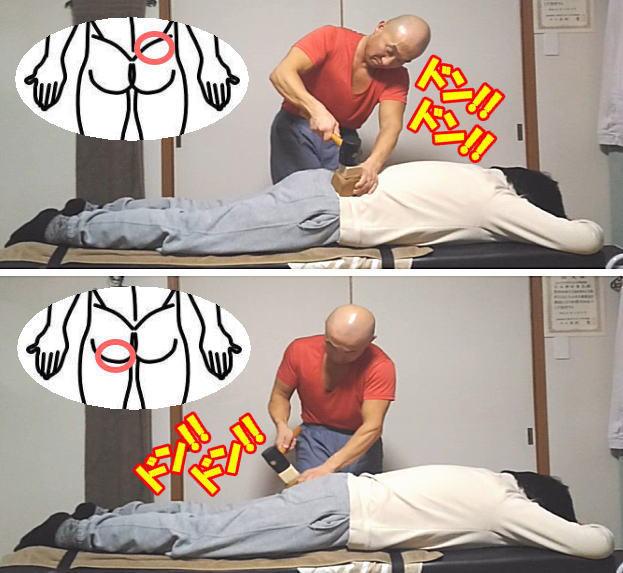 産後骨盤矯正腰痛の整体09