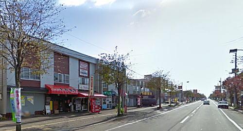 江別市2番通11丁目の大麻新町商店街の画像