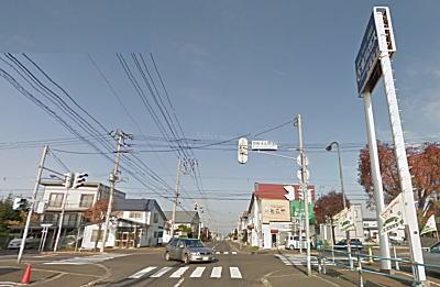 江別市10丁目と2番通の交差点画像