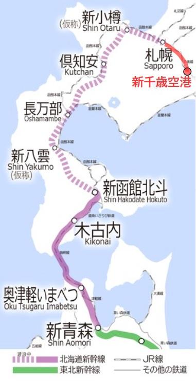 札幌厚別江別の津田整体院(旧にこにこ整体院)北海道新幹線路線図画像