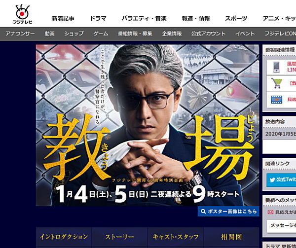 札幌厚別江別の整体院ブログ画像・教場