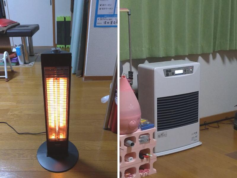 札幌厚別江別にこにこ津田整体院の暖房器具